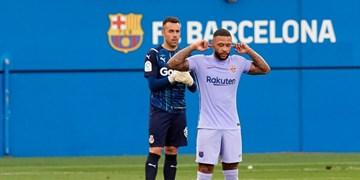 بارسلونا در شب گلزنی دپای به پیروزی رسید/شادی گل همیشگی ممفیس با پیراهن آبی اناری