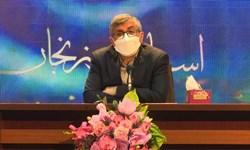 فعالیت 41 مرکز تجمیعی تزریق واکسن در زنجان/ مورد تایید شده قارچ سیاه گزارش نشده است