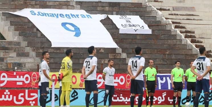 سرپرست ملوان:حریف سرسختی برای تیمهای بزرگ هستیم/محرومیت 20 روزه کرمانشاهی عادلانه نیست