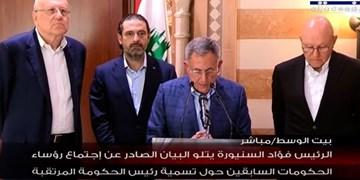 حمایت نخستوزیران پیشین لبنان از نخست وزیری نجیب میقاتی