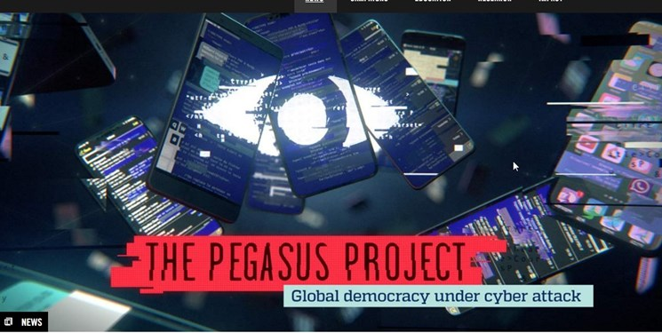 سازمان عفو بینالملل: پگاسوس بحران نقض حقوق بشر  را آشکار میکند/ استفاده از فنآوریهای نظارت سایبری تعلیق شود