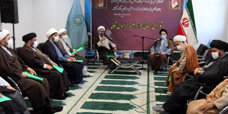 حجتالاسلام علی حیدری رئیس حوزههای علمیه خراسان شمالی شد