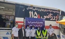 پایگاه سیار واکسیناسیون کرونا در شهرک جهاد زاهدان راهاندازی شد