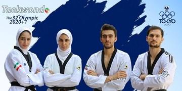 المپیک توکیو| تکواندوی کشورمان به مدال نقره نمایشی میکس تیمی رسید
