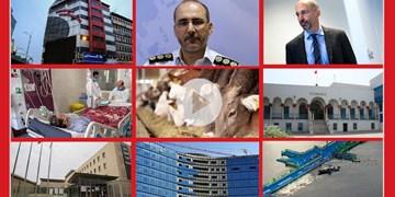 فارس۲۴|مهمترین خبرهای ۲۴ ساعت گذشته