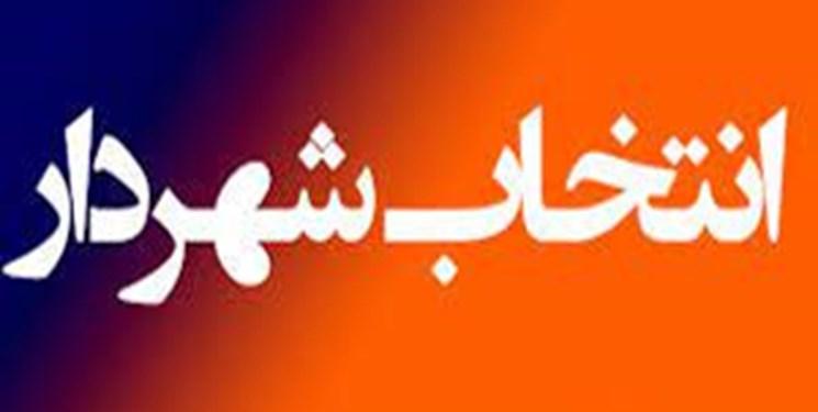 انتخاب کلیددار تبریز در خوان ششم