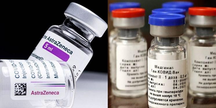 آزمایش ترکیبی واکسن آسترازنکا و اسپوتنیکوی