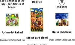 سه دیپلم افتخار؛ سهم کودکان یزدی از مسابقه نقاشی اسلواکی