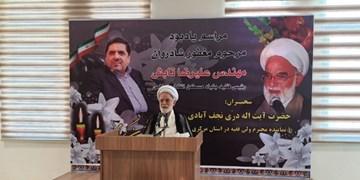 مراسم یادبود رئیس بنیاد مسکن انقلاب اسلامی در اراک برگزار شد