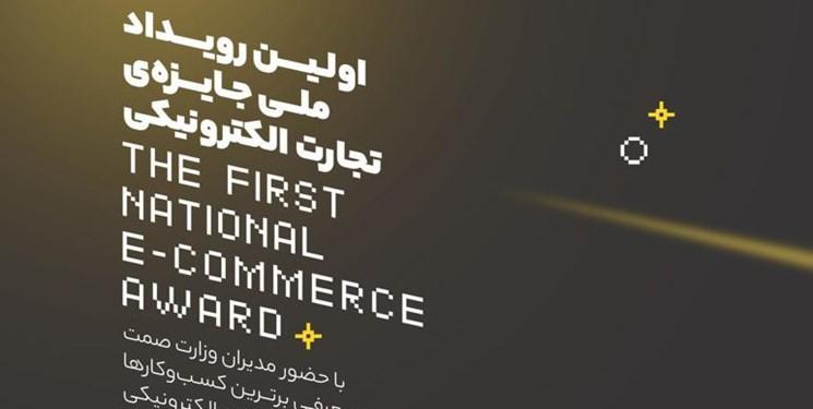 ارزش معاملات الکترونیکی دولت در 4 ماهه اول سال به 90 هزار میلیارد تومان رسید