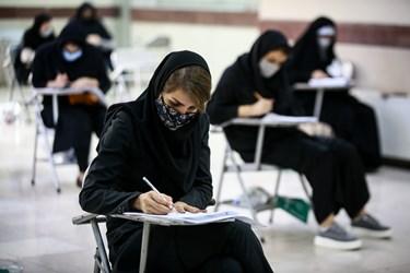 کنکور کارشناسی ارشد 1400 - دانشکده زبانها و ادبیات خارجی دانشگاه تهران