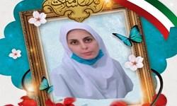 «زهرا جودکی» پرستار خرمآبادی به شهدای مدافع سلامت پیوست