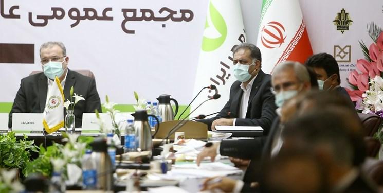 استفاده ۹ میلیون نفر از تسهیلات بانک قرضالحسنه مهر ایران/در مجمع عمومی سال مالی ۱۳۹۹ بانک مهر ایران چه گذشت؟