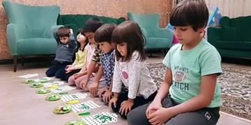 قصه غدیرخم به زبان بچهها + دانلود 10 داستان صوتی به مناسبت عید غدیر