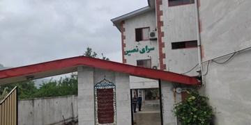 خانه مهری که مورد بیمهری مسؤولان است/ غیرت و همت نوجوانان سرای نصیر لاهیجان