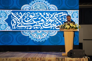 سخنرانی شهردار محترم یزد