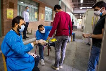 بازرسی بدنی داوطلبان کنکورکارشناسی ارشد قبل از ورود به محل برگزاری جلسه آزمون
