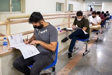 آخرین روز کنکور کارشناسی ارشد 1400در دانشگاه علم وصنعت