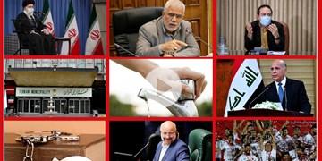 فارس۲۴| از توضیحات قالیباف درباره طرح صیانت تا بازداشت چند مدیر خوزستانی