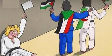 کاریکاتوریست فلسطینی موجب خشم سعودیها شد