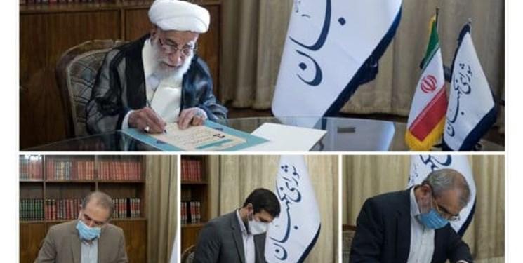 اعتبارنامه رئیسجمهور منتخب از سوی اعضای شورای نگهبان امضاء شد
