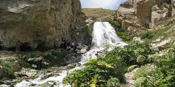 نفسی تازه زیر گوش پایتخت/نزدیک ترین آبشارهای اطراف تهران کجاست؟