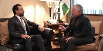 تأکید شاه اردن بر حمایت از عراق و حفظ وحدت آن