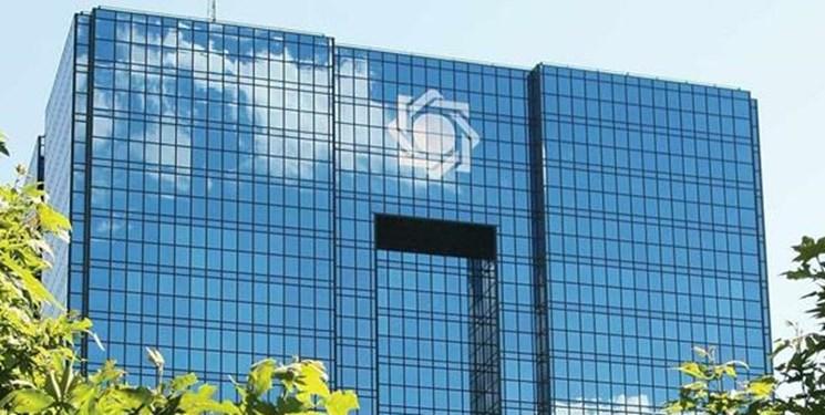 طرح نمایندگان مجلس شورای اسلامی برای الزام بانک مرکزی به گزارش از کیفیت دسترسی افراد به بانکها