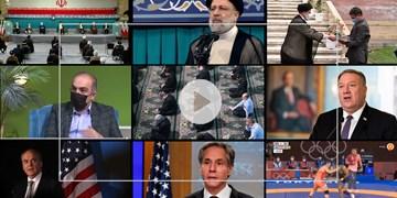 فارس۲۴|از تحویل دفتر ریاست جمهوری به رئیسی تا اخراج دیپلمات های روس از آمریکا