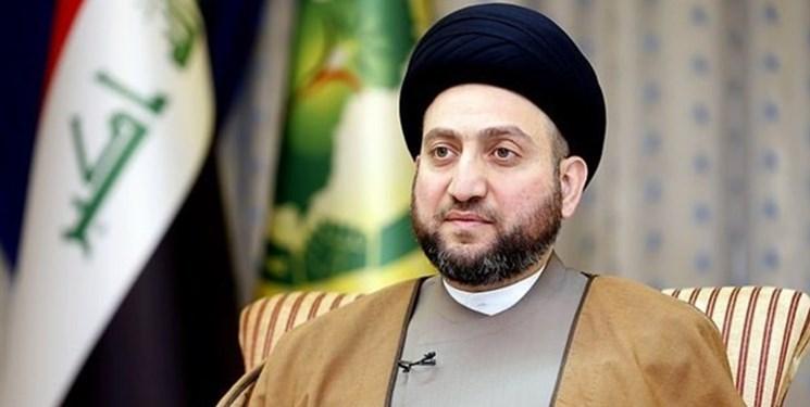 عمار حکیم:قدردان امام خامنهای بابت اهتمام دائمی به وحدت اسلامی هستیم