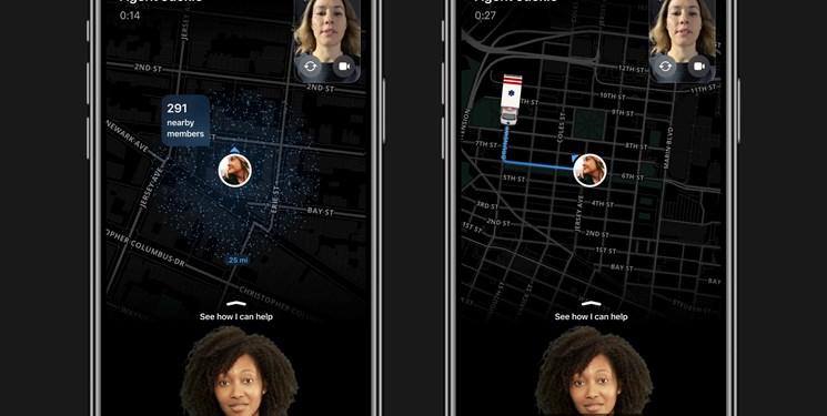 آمریکایی ها برای مقابله با جنایت به یک اپلیکیشن متوسل شدند