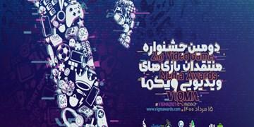 بهترین بازیهای ایرانی در آستانه انتخاب منتقدان