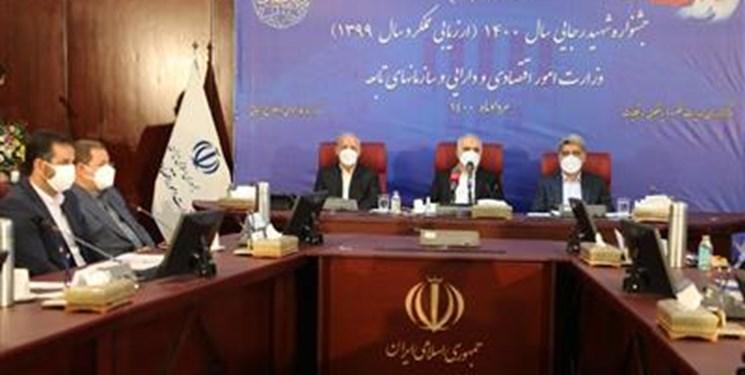 جشنواره شهید رجایی برای وزارت اقتصاد 4 ماه زودتر برگزار شد