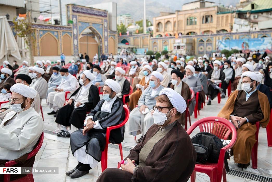 مراسمات محرم 1400 تهران
