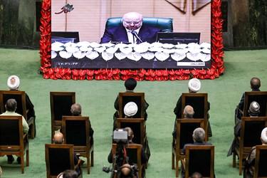 مراسم تحلیف رئیسجمهور