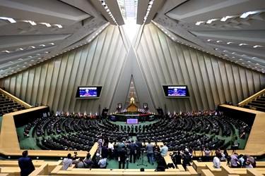صحن علنی مجلس شورای اسلامی در مراسم تحلیف رئیسجمهور
