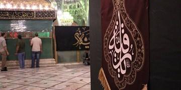 عزاداری ایرانیان همزمان با ایام اربعین در حرم حضرت رقیه(س)