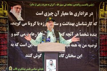 سخنرانی سردار حسین رحیمی فرمانده پلیس پایتخت در مراسم تشییع پیکر شهید ستوان سوم « یاسر طاهری»