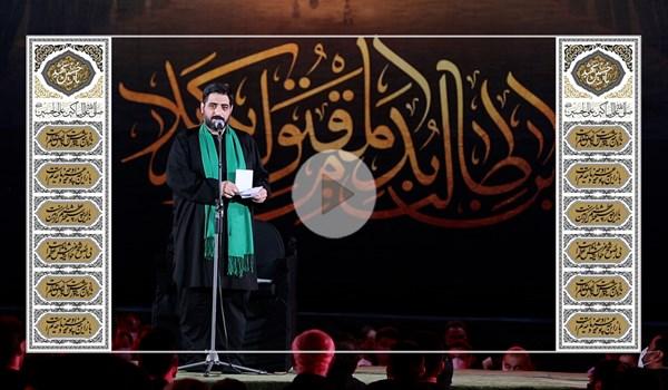 شب اول محرم در حسینیه ریحانهالحسین با مداحی بنیفاطمه