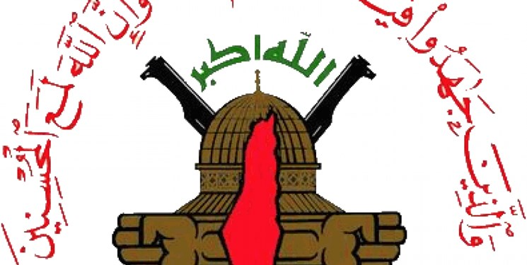 هشدار جهاد اسلامی درباره پیامدهای سفر هیات امنیتی آمریکا به فلسطین اشغالی