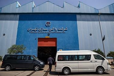 شرکت واگنسازی تهران