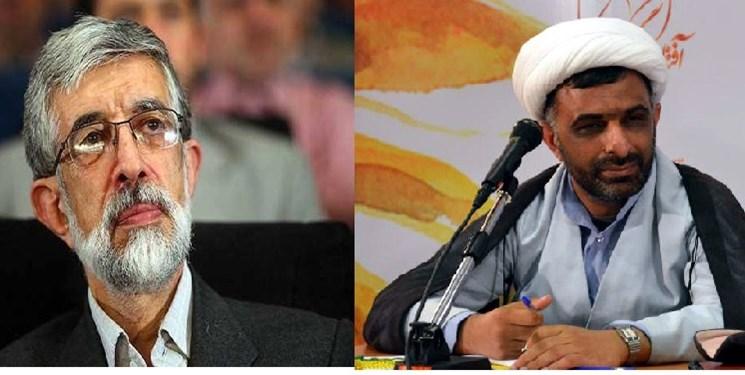 حدادعادل: اسلام و انقلاب مانند روحی در کالبد شعر «انصارینژاد» جاری است