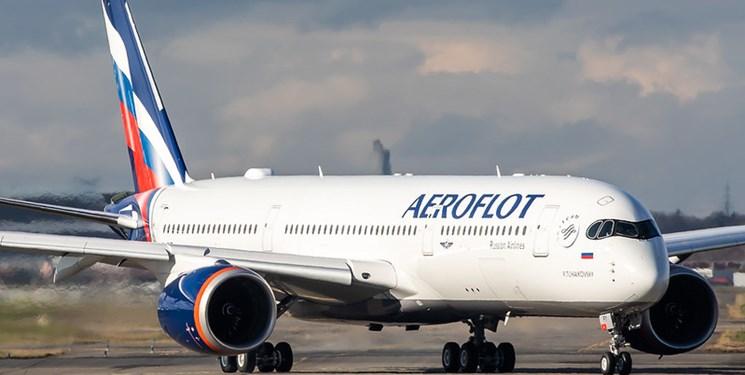 دو شرکت هواپیمایی بزرگ روسیه نیز پرواز بر فراز افغانستان را ممنوع کردند