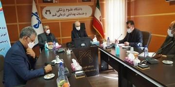 جلسه ستاد کرونا قم با حضور وزیر بهداشت تشکیل شد