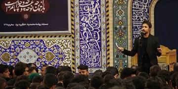 فیلم روضه خوانی مجازی محرم در پایگاه انقلاب
