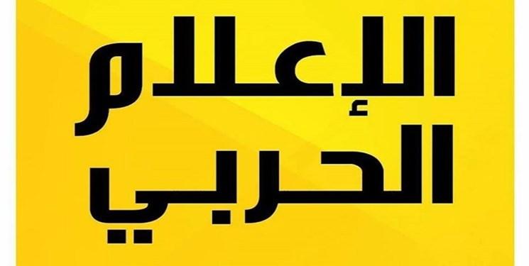 تکذیب شهادت رزمندگان حزبالله در حمله تلآویو به سوریه