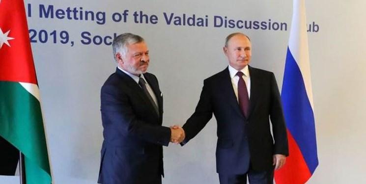 شاه اردن در دیدار با پوتین نقش روسیه را در ثبات سوریه ستود