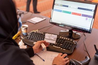 ثبت مشخصات افراد مراجعه کننده