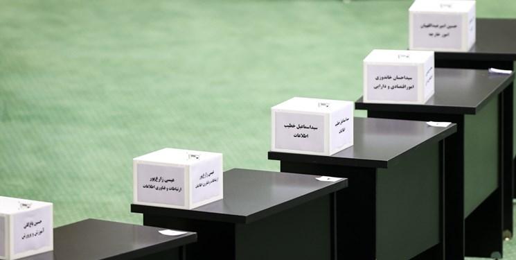 اعتماد حداکثری مجلس به کابینه آیتالله رئیسی/ 18 وزیر پیشنهادی از بهارستان رأی اعتماد گرفتند؛ باغگلی رأی نیاورد