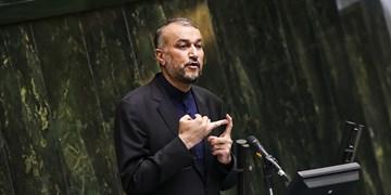 جزئیات نشست غیرعلنی مجلس/ امیرعبداللهیان: اقدام در برابر اقدام را در مذاکرات هستهای دنبال میکنیم